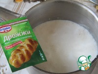 Японский хлеб со сгущенным молоком ингредиенты