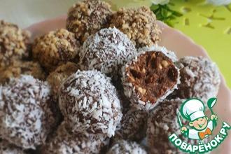 Рецепт: Конфеты Шоколадно-ореховые