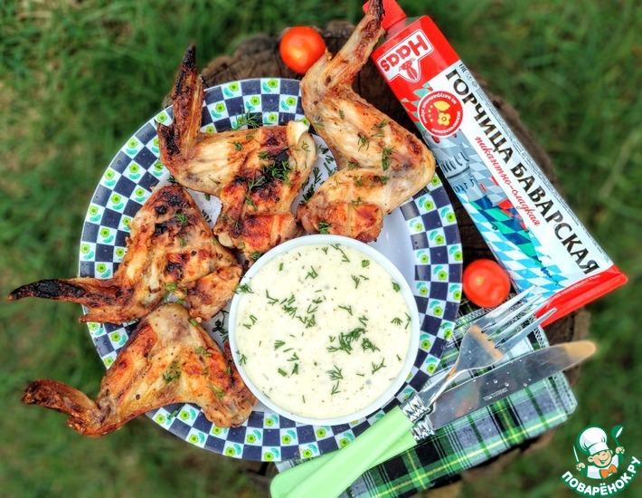 Рецепт: Куриные крылышки с горчичным соусом