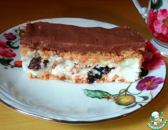 Рецепт: Творожный десерт с черносливом