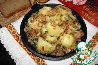 Рецепт: Картофель Ароматный