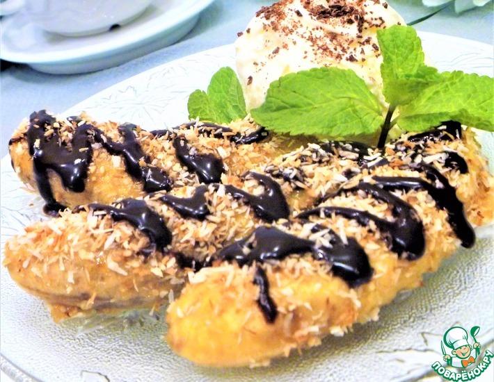 Рецепт: Карамельные бананы в кокосовой стружке