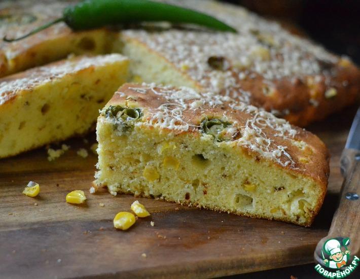 Рецепт: Пикантный кукурузный хлеб
