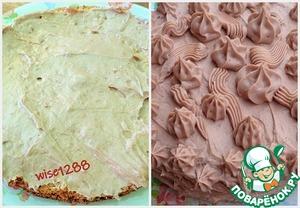 Торт «Для влюбленных в жизнь» Дополнительно
