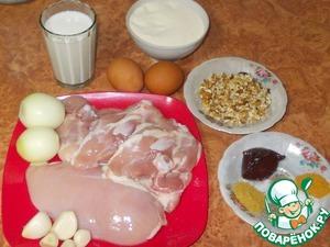 Куриная колбаса в СВЧ фото