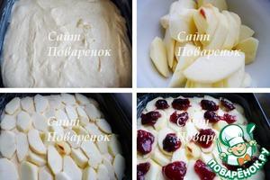 Яблочный пирог с вареньем и штрейзелем Начинка