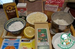 Подготовить продукты. Если вам не удалось купить готовую нутовую муку, ее можно приготовить дома, смолов и просеяв нут.