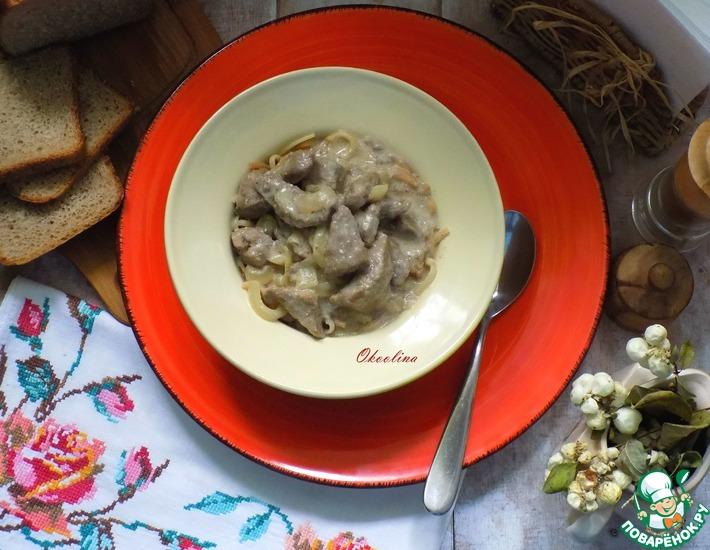 Рецепт: Печень в сметане с коричневой вермишелью