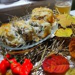Пирог Осенний хруст