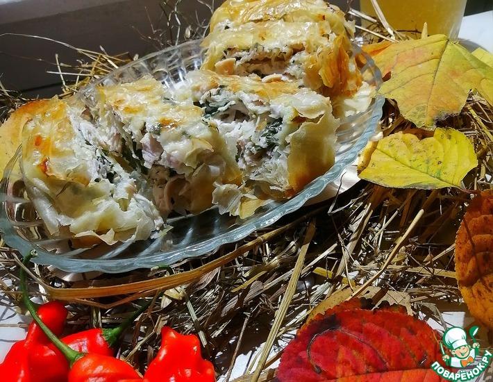 Рецепт: Пирог Осенний хруст