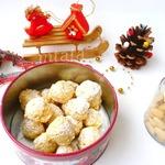 Печенье Снежные штучки
