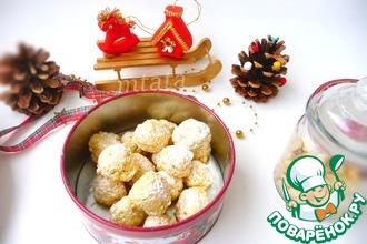 Рецепт: Печенье Снежные штучки