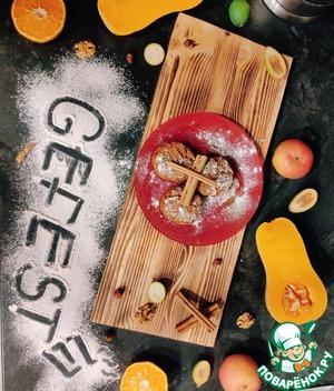Приготовленные кексы остужаем, вынимаем из формы, посыпаем корицей по вкусу и сахарной пудрой. Подаем вместе с медом.   Очень полезный и вкусный рецепт готов! Приятного аппетита!