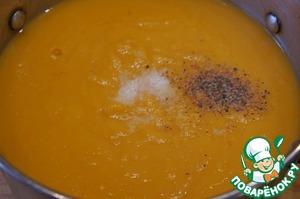 Постный суп из тыквы - рецепт с фото