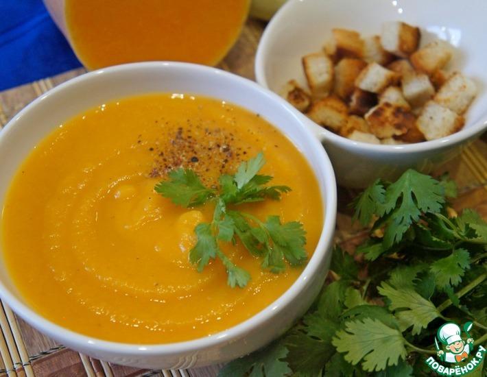Рецепт: Греческий постный тыквенный суп-пюре