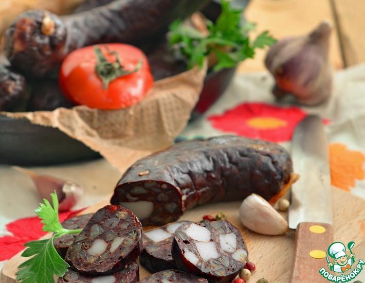 Рецепт: Кровяная колбаса городского жителя