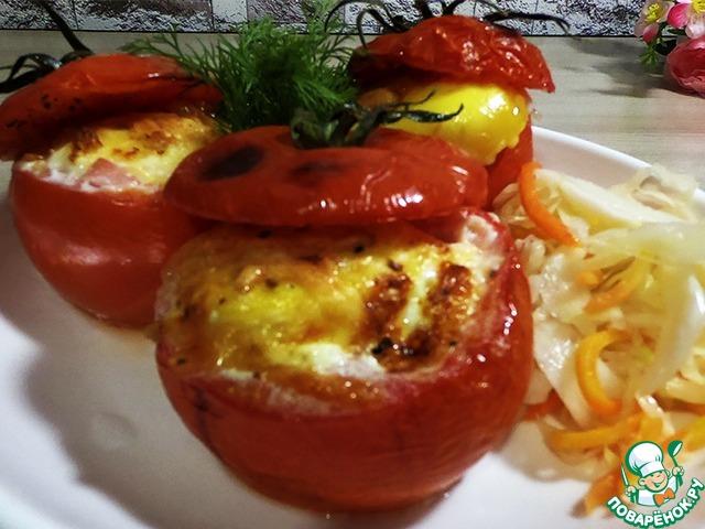 Яичницы в помидоре