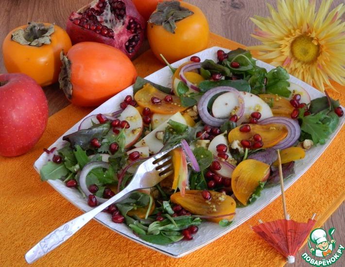 Рецепт: Салат с хурмой Витаминный