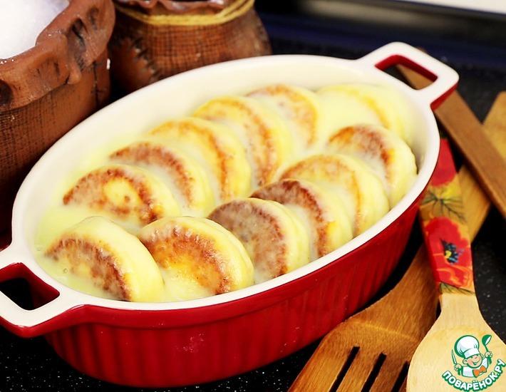 Рецепт: Сырники под нежным соусом