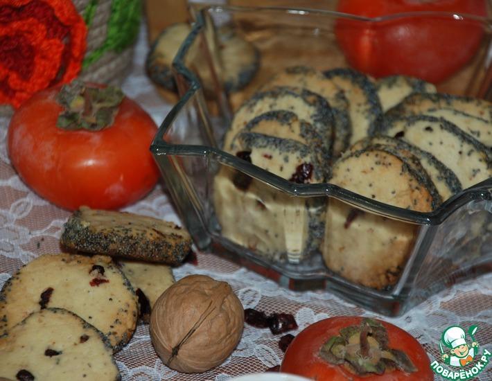 Рецепт: Печенье сабле с клюквой, орехами и маком