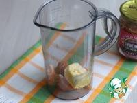 Крем-салат из домашней тушёнки ингредиенты