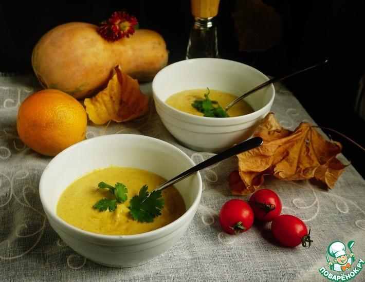 Рецепт: Тыквенный крем-суп Фондю
