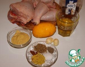 Курицу нарезать на порции. У меня без белого мяса получилось 6 больших кусочков.   Ингредиенты для маринада отмерить и взвесить заранее.