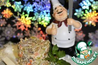 Рецепт: Салат Новогодний бум