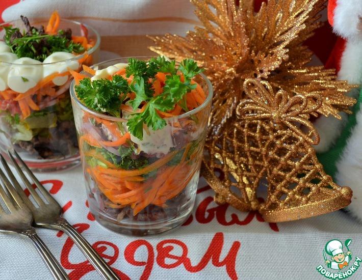 Рецепт: Салат Новогодняя кутерьма