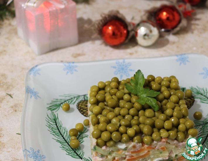 Рецепт: Нестандартный салат Оливье