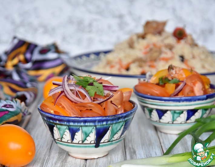 Рецепт: Узбекский салат к плову Шакароб