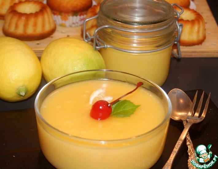 Рецепт: Нежный лимонный курд