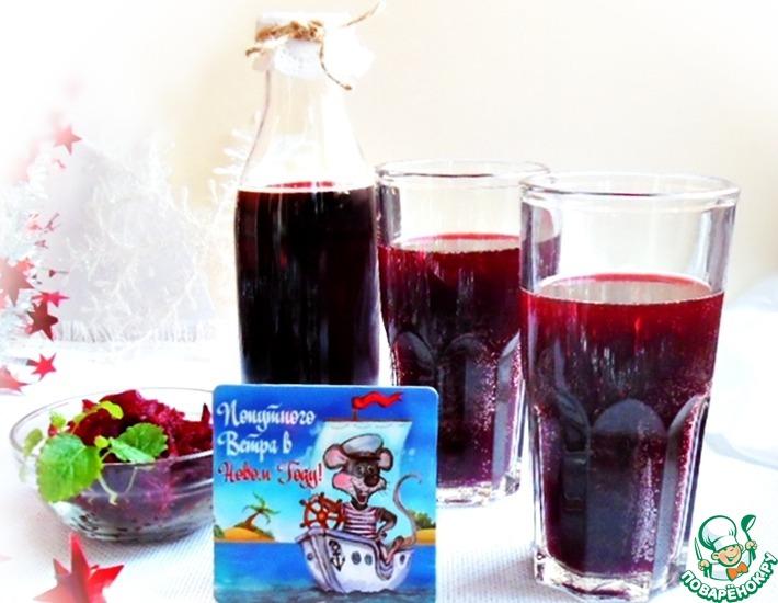 Рецепт: Квасной напиток свекольный