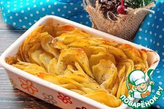 Рецепт: Картофель Лепестки