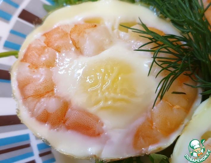Рецепт: Глазунья с креветками