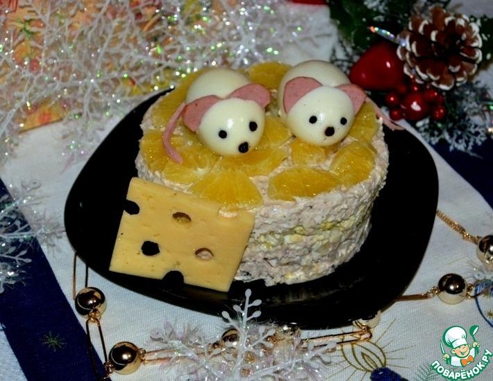 Рецепт: Салат Мышки-шалунишки
