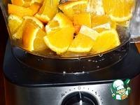 Апельсиновый кекс Конфетти ингредиенты