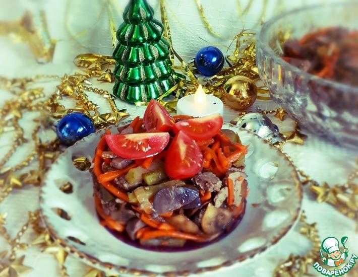 Рецепт: Салат с печенью и грибами