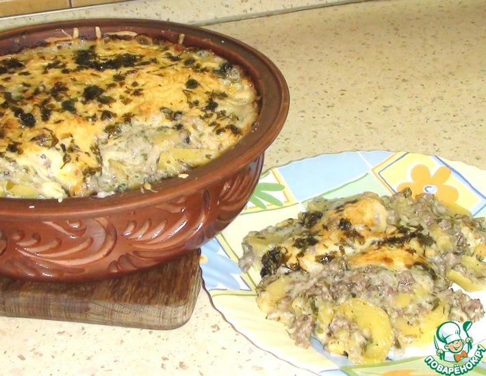 Рецепт: Картофель с фаршем и шпинатом