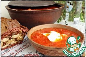 Рецепт: Украинский борщ Семейный рецепт