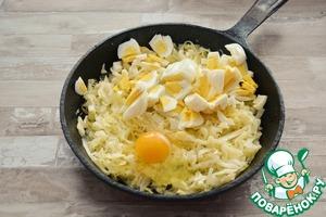 Куриный рулет с капустой и яйцами Глазурь