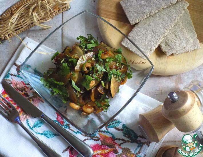 Рецепт: Тёплый салат из креветок и кабачков