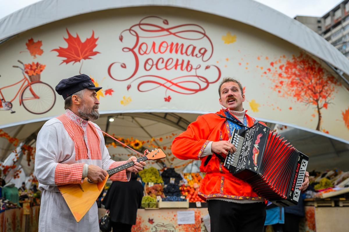 Чем удивит гастрономический фестиваль «Золотая осень»