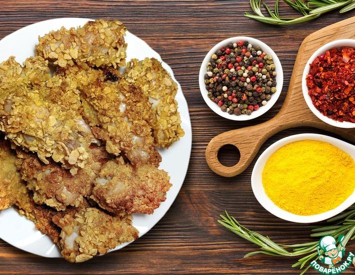 Рецепт: Крылья куриные КФС