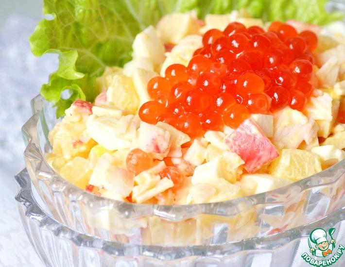 Рецепт: Крабовый салат с икрой