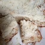 Пирог «Шоколадница» – кулинарный рецепт