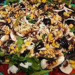 Салат из рукколы по-арабски