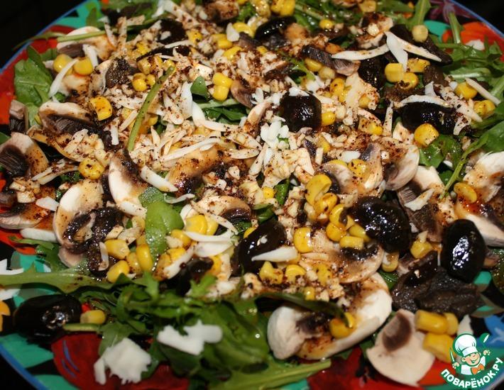 Рецепт: Салат из рукколы по арабски