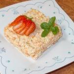 Салат-перекус витаминный Стройная мама