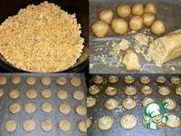 Ароматное печенье с орешками ингредиенты